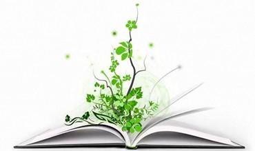 Проект «Охрана окружающей среды»